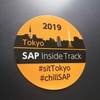 SAP Inside Track Tokyo 2019 参加申込開始 #sitTokyo