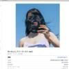 大量のmp3ファイルに一括でアルバムアートを登録する(eyeD3)