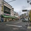 小野小町ゆかりの温泉地「小野川温泉」へ行ってきた