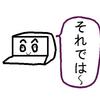 アニメ制作①〜チャレンジ開始〜