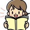 【音読】知的障がいや発達障がいを持つ子は習慣づけよう【意外な学習効果】