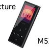 Victure M5X 安価なMP3プレイヤーだが……