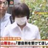 「熱狂的なファンだった」48歳女性、福山雅治の住んでいるマンションに不法侵入で逮捕...!