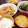 今日の夜ご飯はクラシルの絶品!生姜焼き