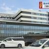 熊本市民病院 コロナ病床 ほぼ満床