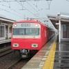 鉄仮面のあっかい電車で堀田までいきかえり - 2020年9月なのか