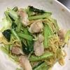 【焼きそば】ナンプラーで鶏ももと小松菜の塩やきそば