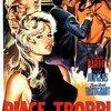 「素直な悪女」 (1956年)
