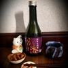 京都 招徳酒造「花洛 純米大吟醸」【56】