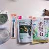 初心者でもボトルアクアリウムってできるの?水草や必要な道具を買って実際にやってみた!