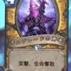 凍てつく玉座の騎士団新カード評価