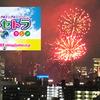 第54回『エトラジっ!!』梅干しの日っ!!シュワちゃんお誕生日っ!!EtcRadio7/30版