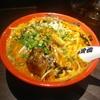 神田【鬼金棒】カラシビ味噌らー麺 ¥900+大盛 ¥100