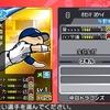 【ファミスタクライマックス】 虹 金 大島洋平 選手データ 最終能力 中日ドラゴンズ