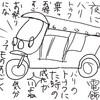 はじめてのトゥクトゥク体験!日本でも買えるってほんと!?