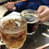 日本最南端のアーケード商店街、ユーグレナモールへ