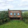 日本一周の旅 十八日目 北海道・北見【バーンアウト】