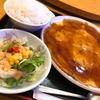 糸満西崎|アクアリウムな中華屋さん「海邦飯店」でランチ