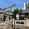 三輪神社(名古屋市中区)2018/8/14