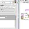 単体計測器の制御 / Serial Poll方式でステータス報告を行う / 初期設定用のサブviを作る