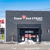 【金沢】「スーパーセカンドストリート 金沢示野店」がオープン!超大型リユースショップが北陸初出店!【NEW OPEN】