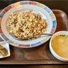 🚩外食日記(845)    宮崎ランチ  🆕 「中華ダイニングやすだ」より、【五目炒飯】‼️