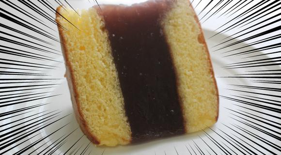 伝説の昭和菓子パン「シベリア」を知っているか