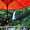 インスタ(Instagram)映えしそうな観光地いくつかまとめてみたin九州