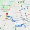 東日本縦断ヒッチハイクの旅!!その先で見たものとは??18