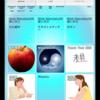 β版のマンダラート・ツールをWebアプリで作ってみました。