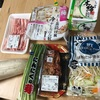 今日の晩御飯 オットの小料理屋OPEN、再び!!