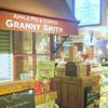 GRANNY SMITH APPLE PIE & COFFEE グラニースミス アップルパイ アンド コーヒー 横浜店