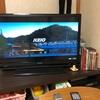 テレビを手放します〜人生を変える片付け〜