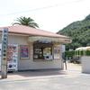 【岡山県】渋川マリン水族館(市立玉野海洋博物館)へ行ってきました!【渋川海水浴場】