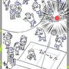 【理想と現実】ステージ.9「スポーツ大会」の攻略