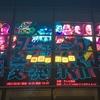 【随時更新・未完成】ゴッドタン マジ歌ライブ 最高のお笑いを横アリで。