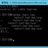 Active Directory FSMOの役割をコマンドにて通常転送する
