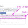 ElectronデスクトップアプリによるGoogleのOAuth2クライアント実装