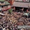 三社祭2017(平成29年)