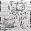 """堀江貴文さんの""""好きなこと""""が初めて仕事になったエピソード"""