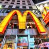 マクドナルドを世界的大企業に育てた男、レイ・クロックの物語。映画『ファウンダー ハンバーガー帝国のヒミツ』を観た感想。