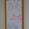 欣喜堂のポスター