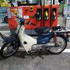 【旧カブ】通勤用バイクの用意C50
