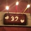 幸せな37歳を迎えました♡