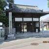 愛媛(伊予一国)ドライブ巡礼(49)本日最後の四国霊場第五十三番円明寺での参拝。