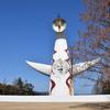 平成の若者が見る太陽の塔は普通すぎるほど壮大だった。