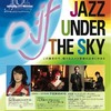 OJF-10: JAZZ UNDER THE SKY