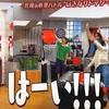 関ジャニ∞リサイタル 真夏の俺らは罪なやつ 埼玉公演 8/14 1部 ①