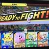 大乱闘スマッシュブラザーズ SPECIAL(スマブラSP)は多人数対戦が楽しい&Joy-Conの制約に注意