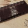 クリスマスプレゼントに財布はいかが?大人女子が喜ぶ日本製本革長財布【ALBELOオールドマドラス】